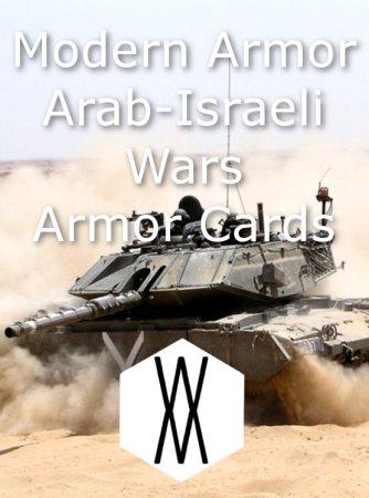 arab israeli wars rules pdf