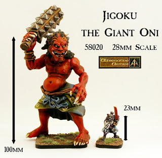 Jigoku the Giant Oni scale comparison