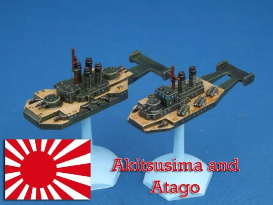 New Japanese Cruiser