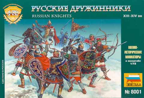 Russian Complete Historical 12