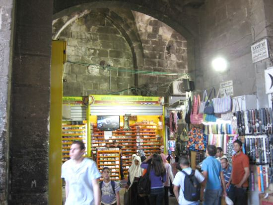 Inside Damascus Gate